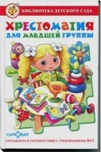 https://amital.ru/image/cache//data/import_files/93/93252a14-d994-11e3-9d8e-00215aaa7db4-200x300.jpeg