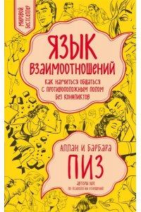 https://amital.ru/image/cache//data/import_files/94/94e47c72-efbc-11dd-9ccd-00215aaa7da8-200x300.jpeg