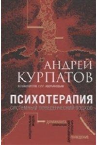 https://amital.ru/image/cache//data/import_files/98/980fd117-a7c0-11e9-92c1-9cb654acd3b6-200x300.jpeg