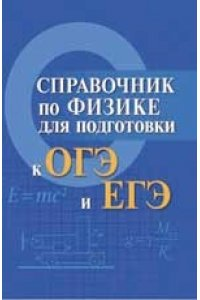 https://amital.ru/image/cache//data/import_files/9a/9ab2b107-bc00-11e4-9277-00215aaa7db4-200x300.jpeg