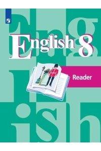 Английский язык 8 класс Книга для чтения