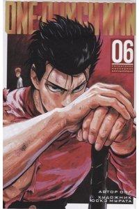 One-Punch Man. Кн.6