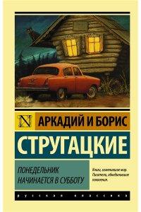 https://amital.ru/image/cache//data/import_files/a4/a4107a37-039e-11e5-b49b-00215aaa7db4-200x300.jpeg