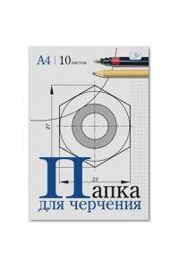 https://amital.ru/image/cache//data/import_files/ab/ab7bb47a-c6fe-11e0-9aef-0007e932de70-200x300.jpeg
