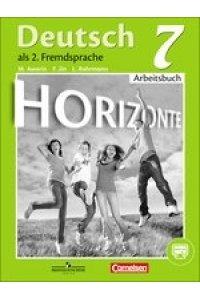 Немецкий язык. Горизонты. 7 класс. Рабочая тетрадь