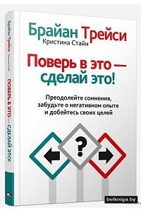 https://amital.ru/image/cache//data/import_files/b8/b8ede665-26c0-11e8-a279-9cb654acd3b6-200x300.jpeg