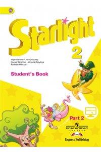 Английский язык. 2 класс.Учебник. Часть 2.