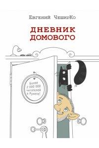 https://amital.ru/image/cache//data/import_files/be/be8bd913-e74e-11e5-8a0d-00215aaa7db4-200x300.jpeg