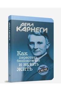 https://amital.ru/image/cache//data/import_files/ca/cad6027d-4567-11e9-8f5b-9cb654acd3b6-200x300.jpeg