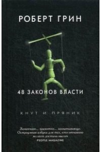 https://amital.ru/image/cache//data/import_files/cd/cdc8374e-9524-11e6-8202-9cb654acd3b2-200x300.jpeg