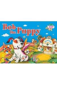 Щенок Боб. Bob the Puppy