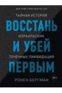 https://amital.ru/image/cache//data/import_files/ce/ce0ed7ea-4686-11ea-b414-9cb654acd3b6-200x300.jpeg