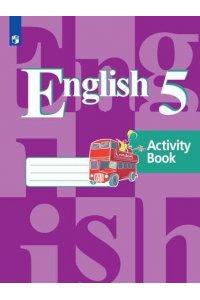 Английский язык. 5 класс.Рабочая тетрадь. ФГОС