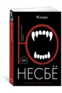 https://amital.ru/image/cache//data/import_files/d7/d715bafe-3711-11e8-a279-9cb654acd3b6-200x300.jpeg