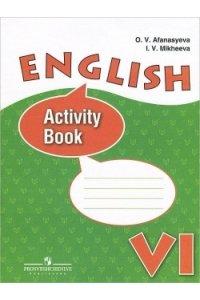 Английский язык. 6 класс. Рабочая тетрадь
