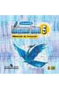 L'oiseau bleu 5 / Французский язык. 5 класс (аудиокурс MP3)