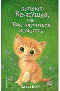 https://amital.ru/image/cache//data/import_files/e1/e19c95e1-02c0-11e9-8346-9cb654acd3b6-200x300.jpeg