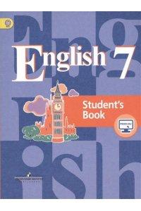 Английский язык. 7 класс. Учебник.ФГОС
