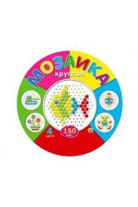 Мозаика круглая. 150 элементов