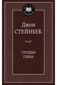 https://amital.ru/image/cache//data/import_files/eb/eb5719f2-485c-11e4-ac8e-00215aaa7db4-200x300.jpeg