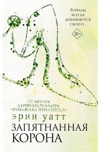 https://amital.ru/image/cache//data/import_files/ed/ed2f5f50-603b-11e9-8ede-9cb654acd3b6-200x300.jpeg