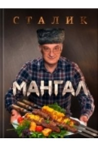 https://amital.ru/image/cache//data/import_files/ef/efc38f67-a68b-11e2-9634-00215aaa7db4-200x300.jpeg