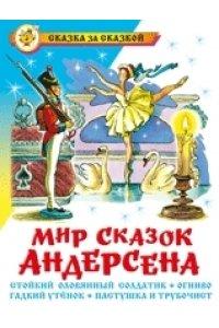 https://amital.ru/image/cache//data/import_files/f5/f5d4dfbb-efb6-11dd-9ccd-00215aaa7da8-200x300.jpeg