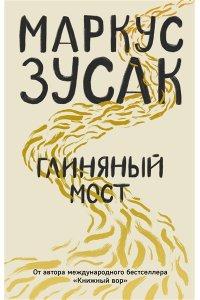 https://amital.ru/image/cache//data/import_files/f6/f680d1e7-ce4c-11e9-9ee3-9cb654acd3b6-200x300.jpeg