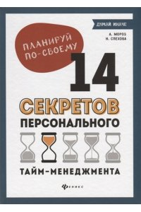 https://amital.ru/image/cache//data/import_files/f6/f6ba3906-3997-11e9-9975-9cb654acd3b6-200x300.jpeg