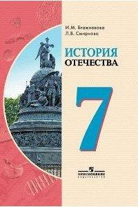 Хантыйский язык (шурышкарский диалект). 1-4 класс Учебное наглядное пособие