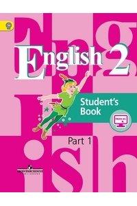 Английский язык. 2 класс. Учебник.  В 2-х частях. Часть 1. ФГОС