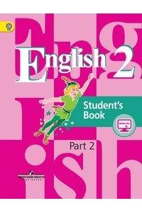 Английский язык. 2 класс. Учебник. В 2-х частях. Часть 2. ФГОС