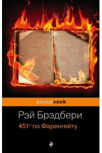 https://amital.ru/image/cache//data/import_files/fc/fcfab41b-efaa-11dd-9ccd-00215aaa7da8-200x300.jpeg