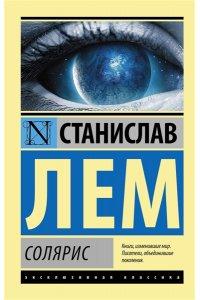 https://amital.ru/image/cache//data/import_files/fd/fd0c4c7d-b419-11e3-8399-00215aaa7db4-200x300.jpeg