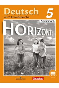 Немецкий язык. Рабочая тетрадь. 5 класс.