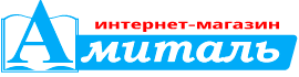 Амиталь